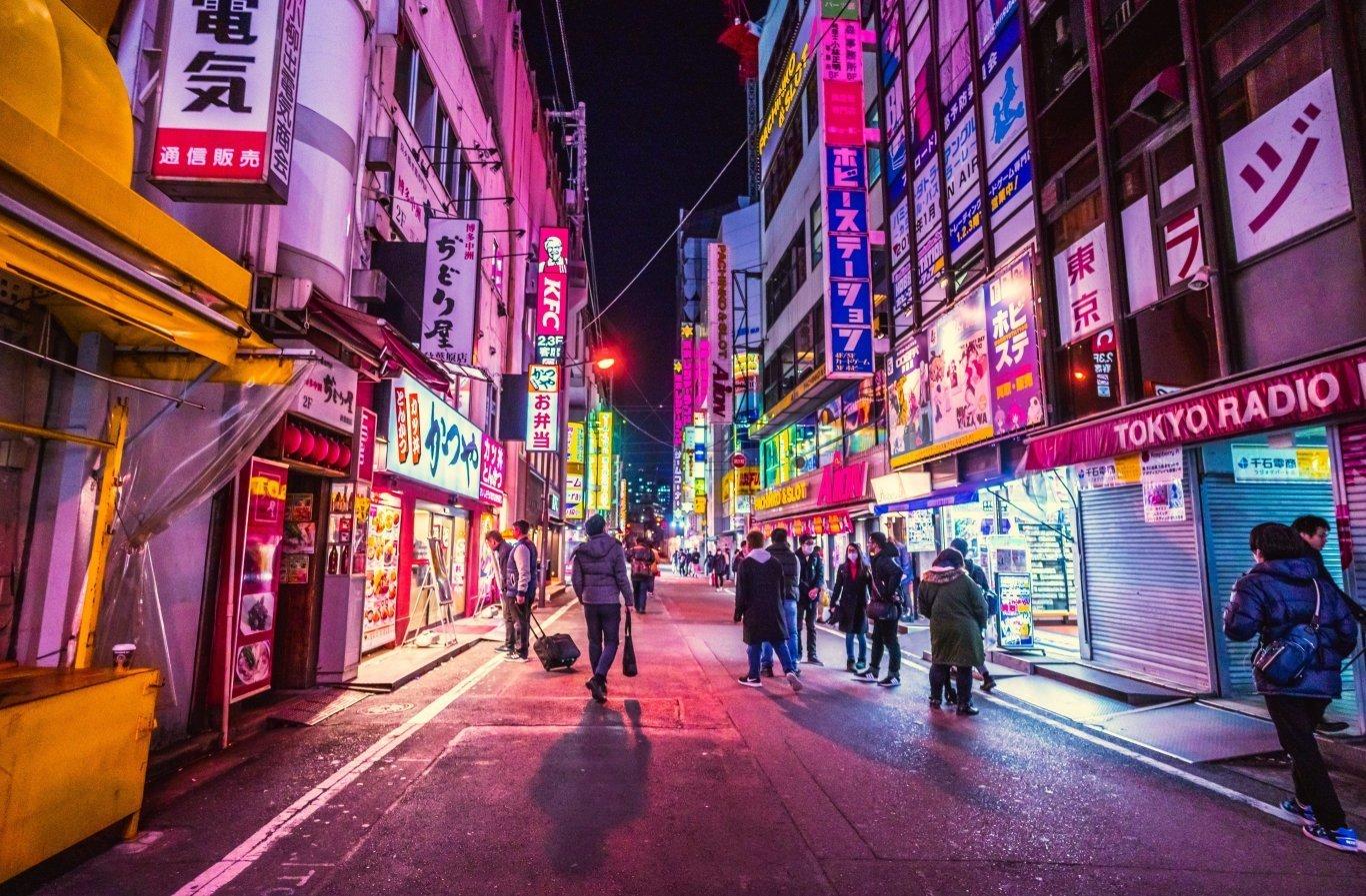 1-Day Tokyo Explorer Walking Tour - Japan Itinerary