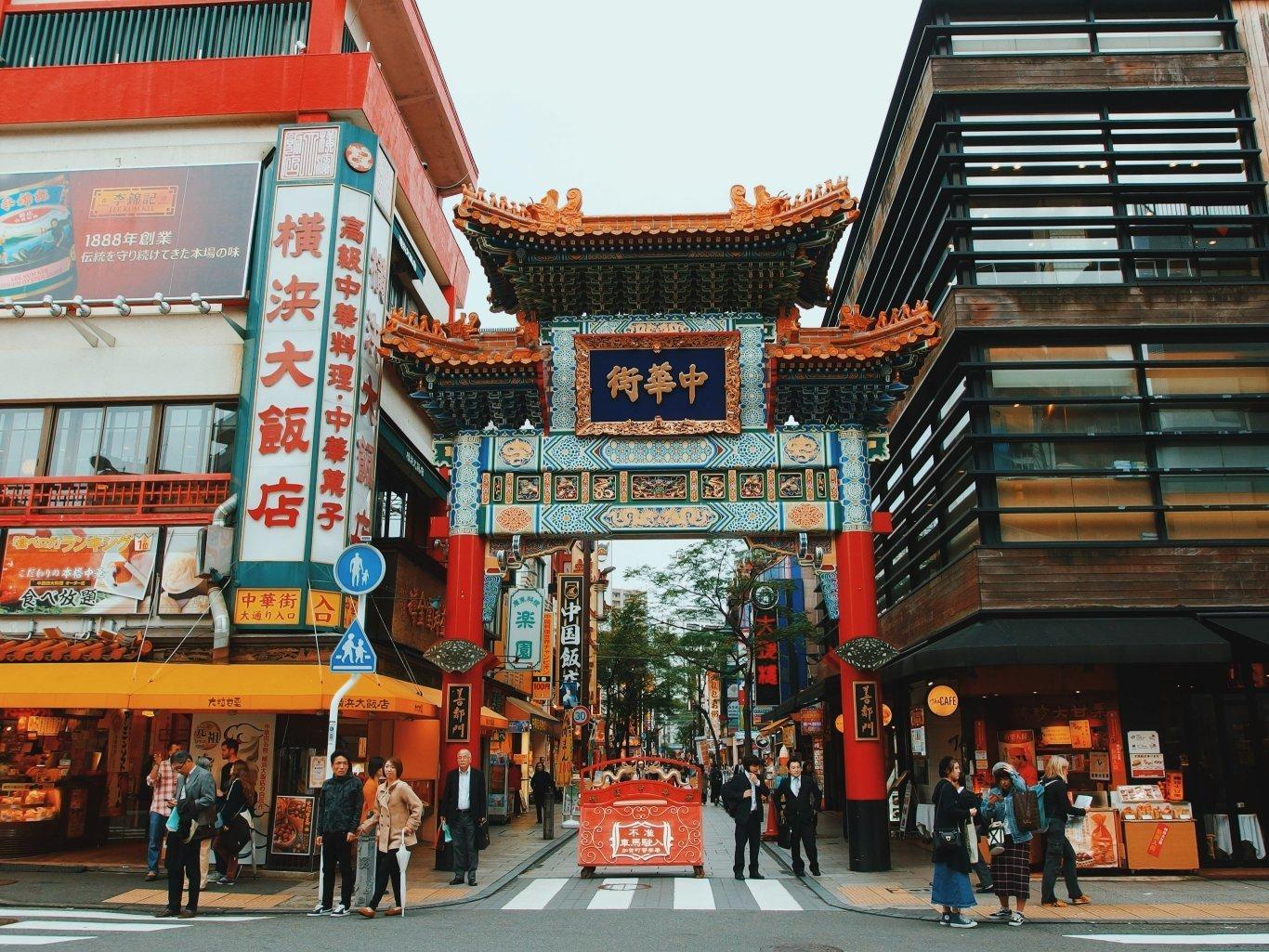1-Day Yokohama Private Tour - Japan Itinerary