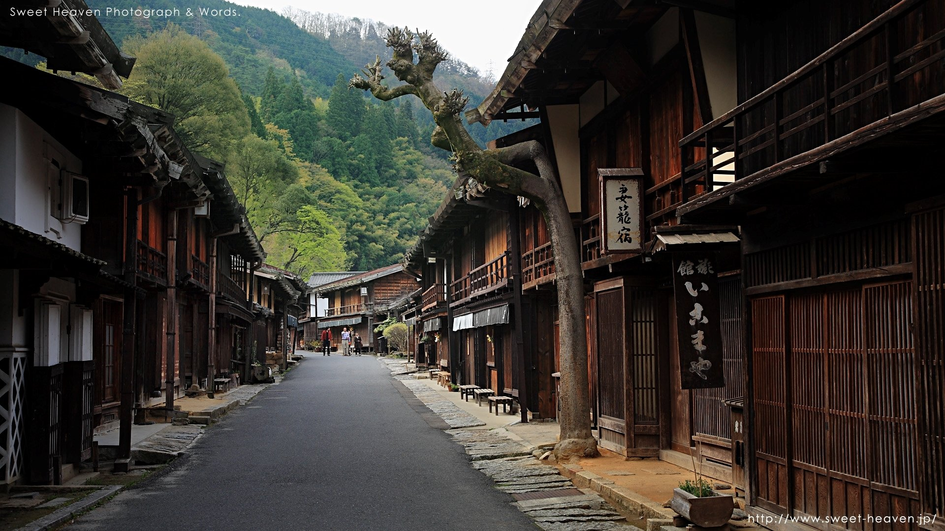 4-Day Exploration of Classic Towns in Japan - Japan Itinerary